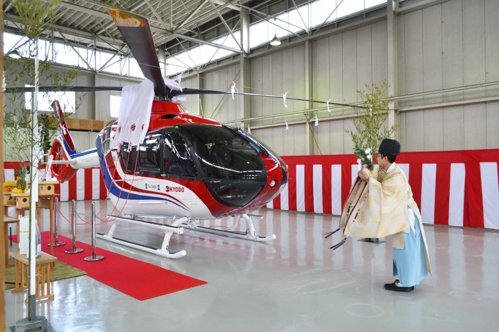 Reception ceremony for Mainichi Newspapers' new H135. (Airbus Helicopter)